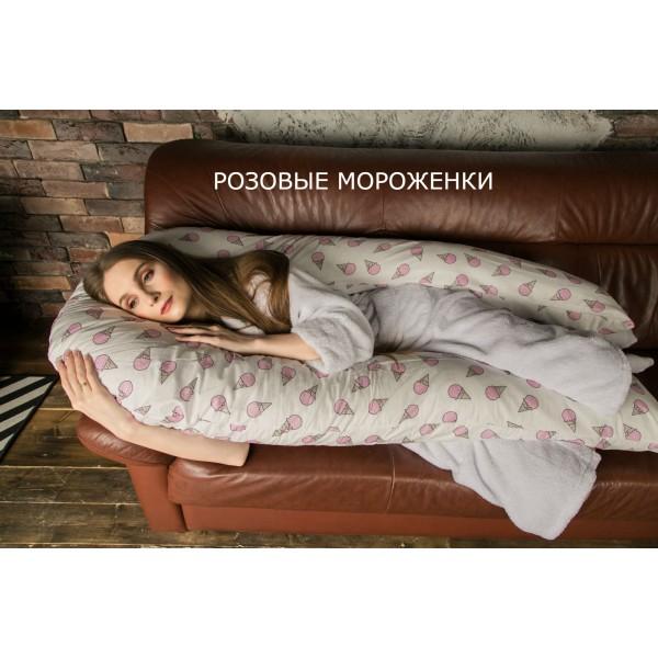 Подушка для беременных Розовые мороженки