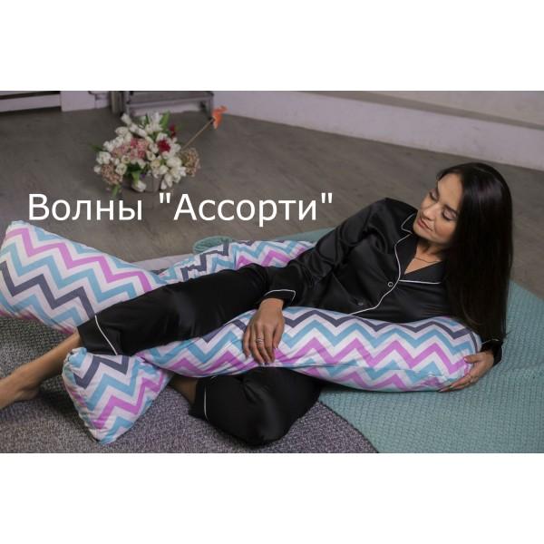 """Подушка для беременных Волны """"Ассорти"""""""