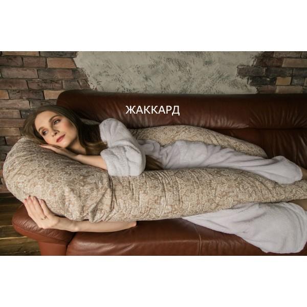 Подушка для беременных Жаккард