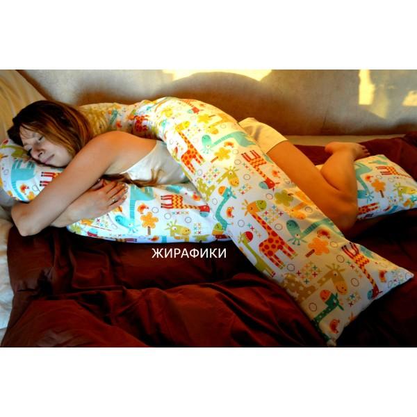 Подушка для беременных Жирафики
