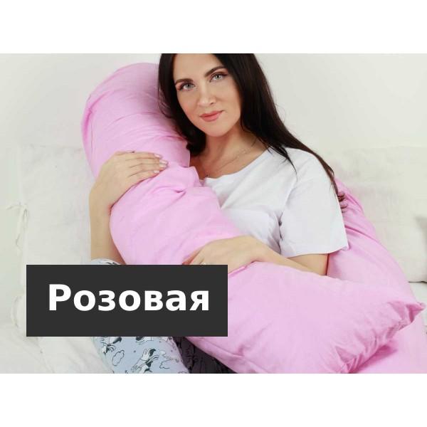 Подушка для беременных Розовая