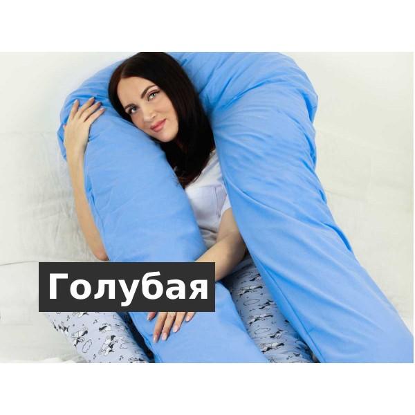 Подушка для беременных Голубая