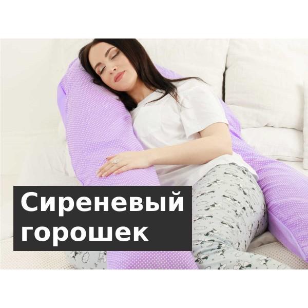 Подушка для беременных Сиреневый горошек