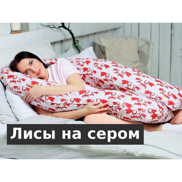 Подушка для беременных Лисы на сером