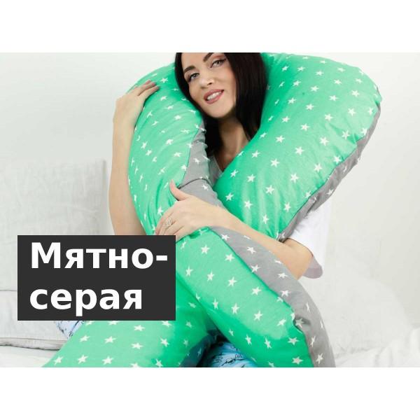 Подушка для беременных Мятно-серая