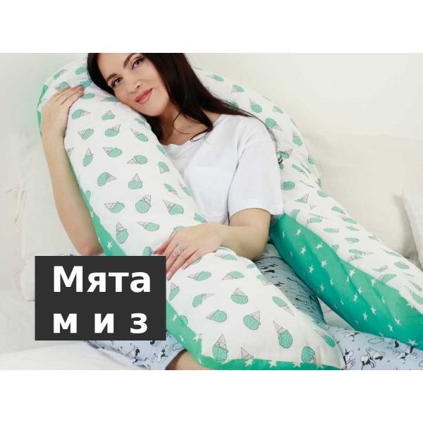 Подушка для беременных Мята М и З