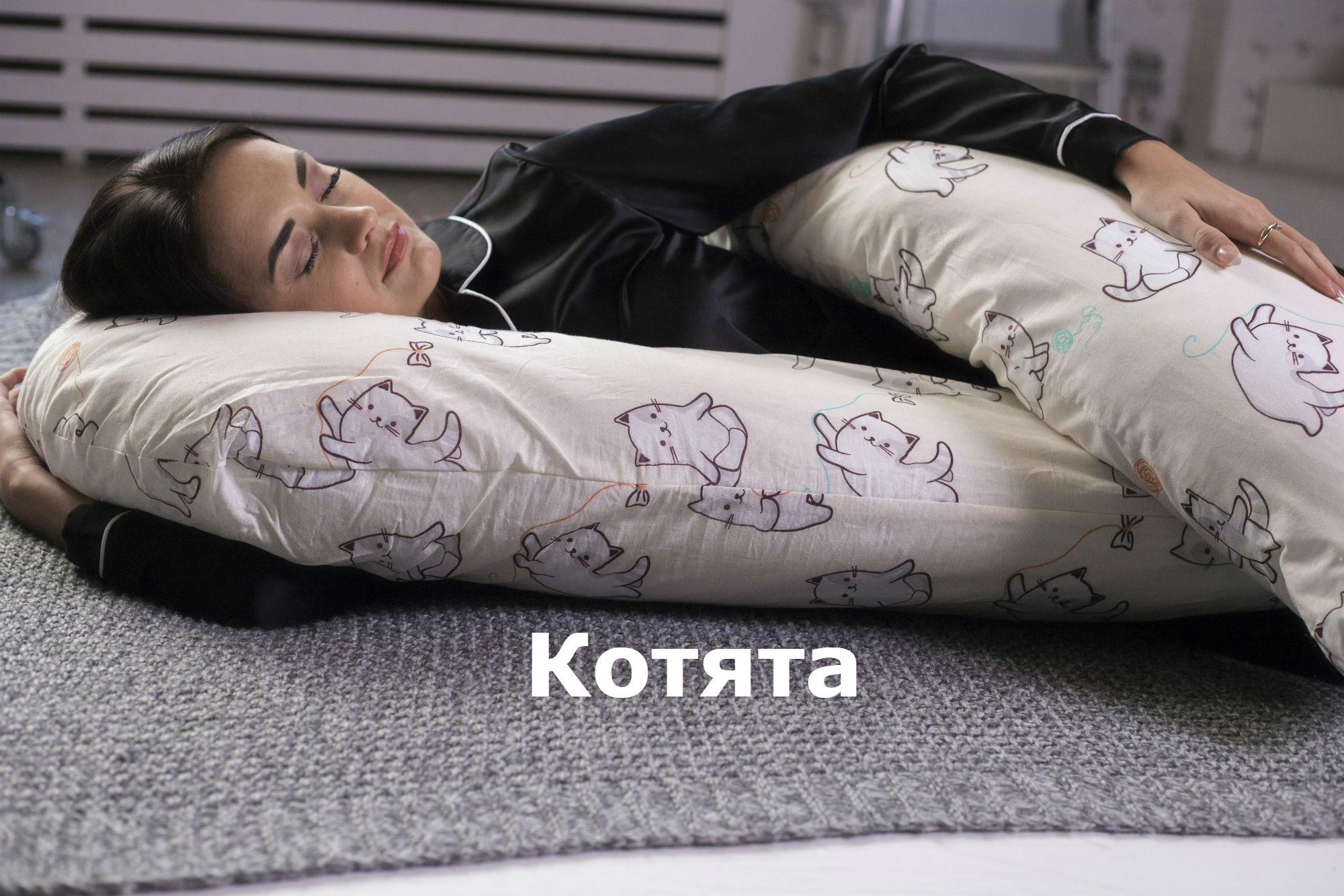 подушка для беременных купить в спб
